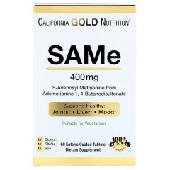САМе (California Gold Nutrition, SAMe) 400 мг, 60 таблеток